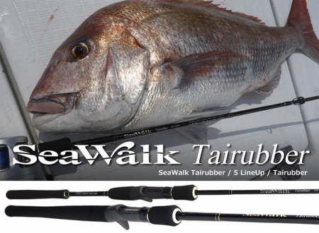 YAMAGA BLANKS SeaWalk Tairubber SWT-68ML