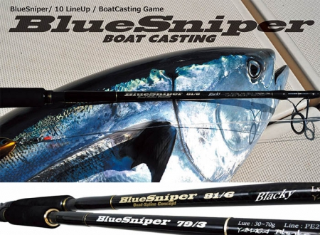 YAMAGA BLANKS Blue Sniper 79/3