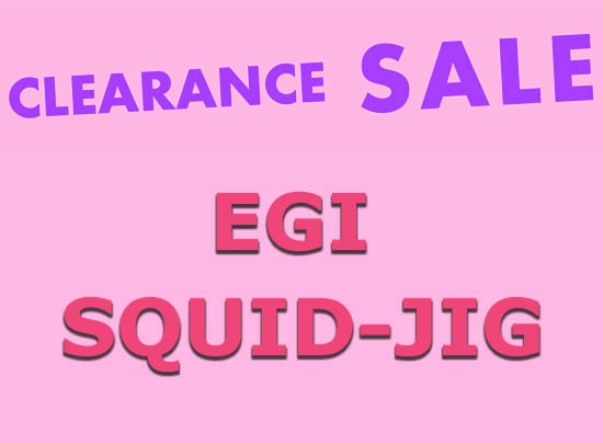 Garage Sale EGI Squid-Jig