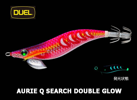 DUEL AURIE Q SEARCH DOUBLE GLOW 3.0-#10image