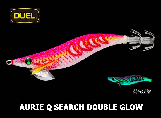 DUEL AURIE Q SEARCH DOUBLE GLOW 3.0-#14image