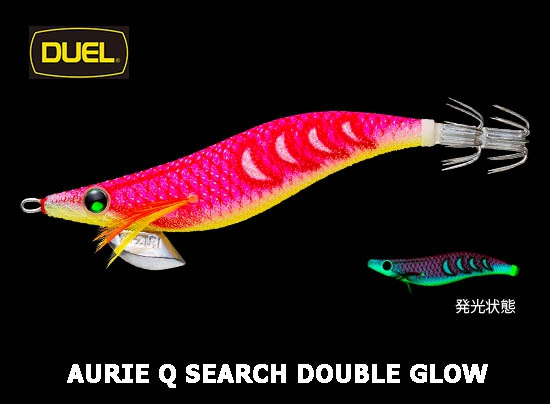 DUEL AURIE Q SEARCH DOUBLE GLOW 3.0-#17image
