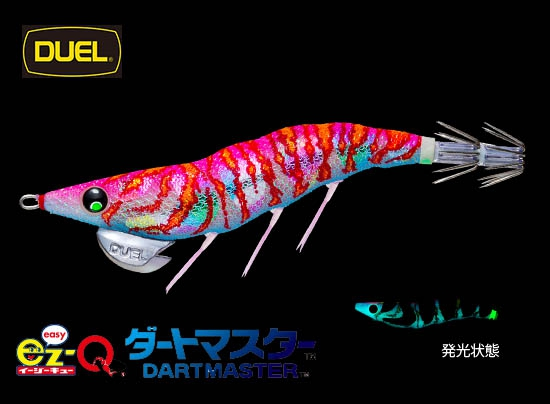 Autumn sale DUEL DART MASTER SEARCH DOUBLE GLOW 3.0-#02image