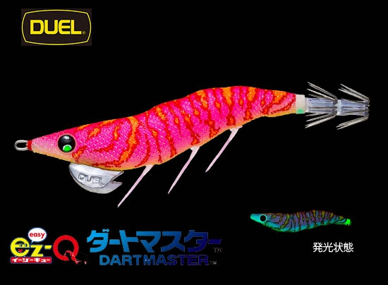 Autumn sale DUEL DART MASTER SEARCH DOUBLE GLOW 3.0-#08image