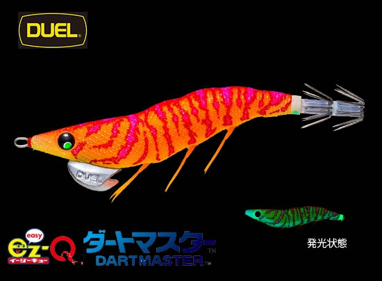 DUEL DART MASTER SEARCH DOUBLE GLOW 3.0-#9image