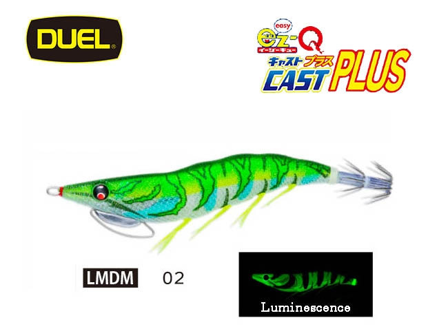 2020 DUEL EZ Q CAST PLUS #3.5 02-LMDMimage