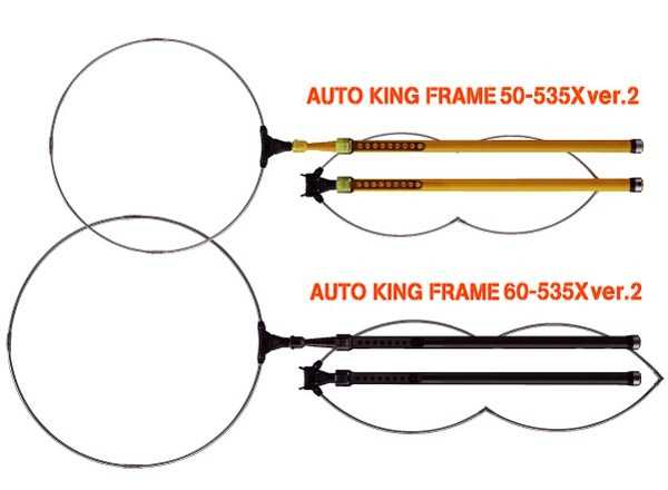 AUTO KING FRAME 50-535X ver.2 / Any Color