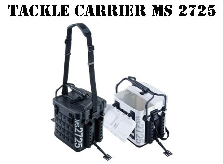 TACKLE CARRIER MS 2725/Whiteimage