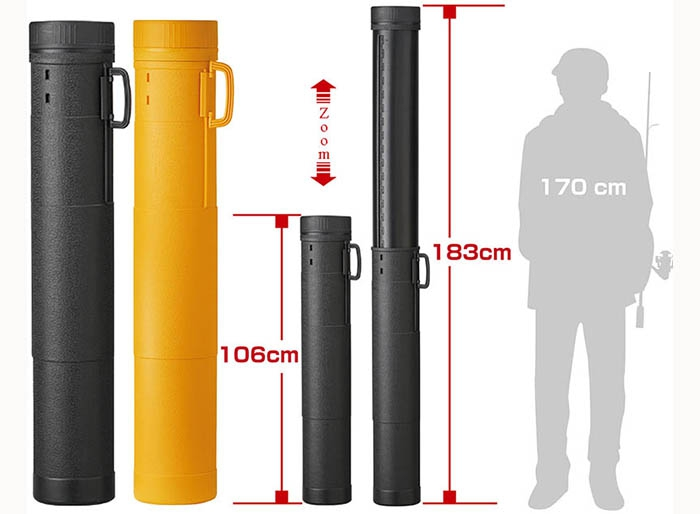 ROUND AIR ROD CASE DIA-185 / YELLOWimage