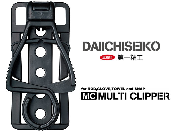 DAIICHSEIKO MULTI CLIPPER / Blackimage