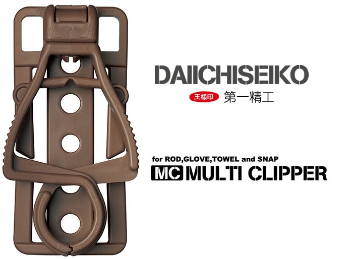 DAIICHSEIKO MULTI CLIPPER / Dark Earthimage
