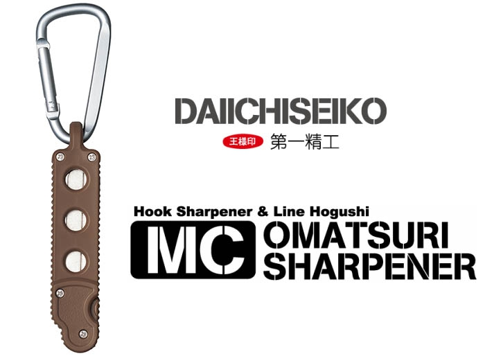 DAIICHSEIKO OMATSURI SHARPNER / Dark Earthimage