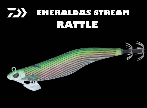 Garage Sale DAIWA EMERALDAS STREAM RATTLE 3.5 Red Stripes Gimage