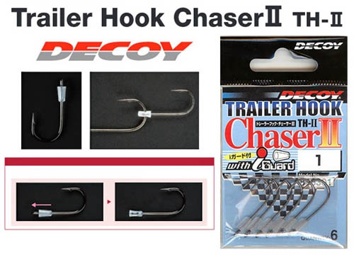TH-II Trailer Hook Chaser II #1image