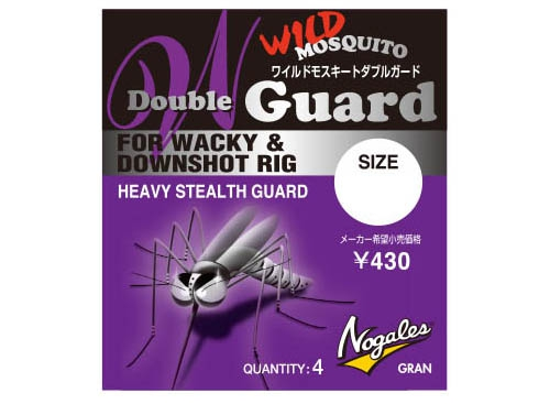 VARIVAS NOGALES WILD MOSQUITO Double Guard #0image