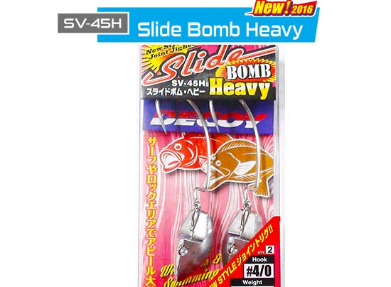 DECOY Slide Bomb SV-45 Heavy 14gimage