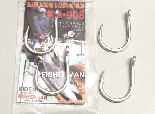 FISHERMAN Shiden-908(SPINOZA Hook) 6/0image