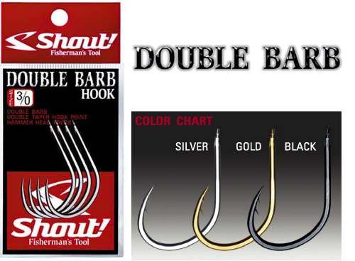 Shout Double Barb Hook #2/0 (Gold)image