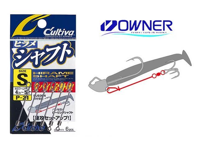 OWNER P-21 HIRAME SHAFT S-3cmimage