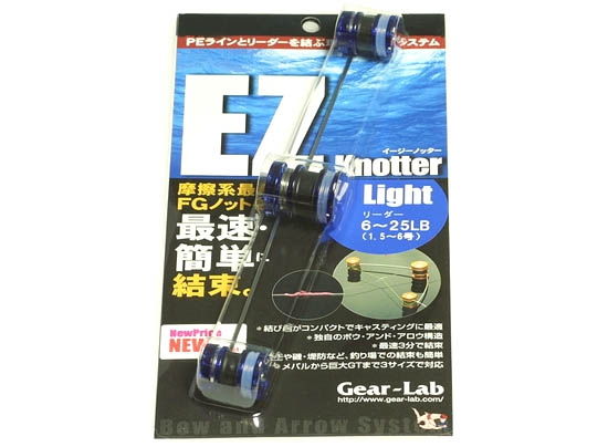 EZ-KNOTER Lightimage