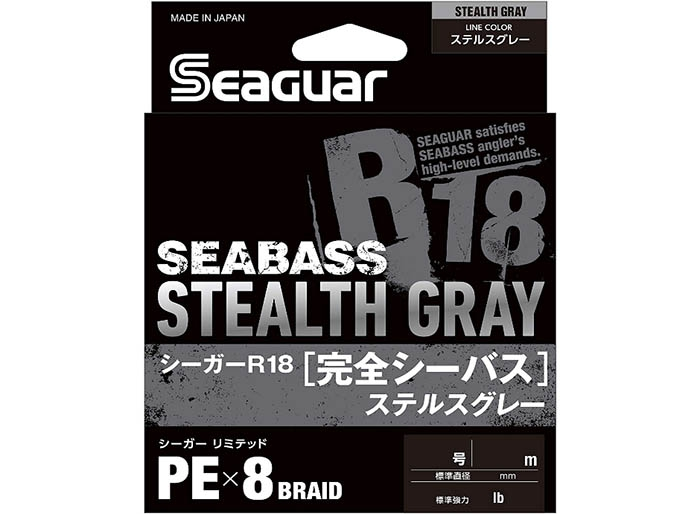 SEAGUAR R-18 PERFECT SEABASS STEALTH GRAY #1.5-150mimage