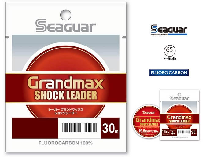 Seaguar GRAND MAX SHOCK LEADER #2.5(12.5lb)-30mimage
