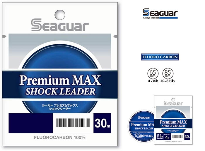 Seaguar PREMIUM MAX SHOCK LEADER #8.0(34.0lb)-20mimage