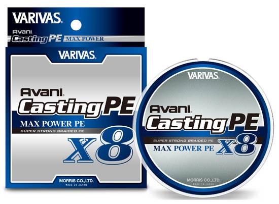 Avani Casting PE Max Power #8.0(112lb)-300mimage