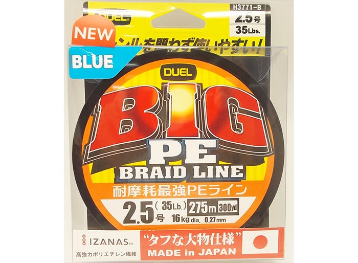 DUEL BIG PE BRAID LINE BLUE #6.0(90lb)-300yds(275m)image
