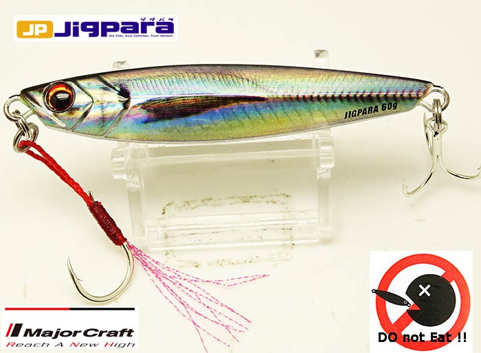 MajorCraft JIGPARA 20g #82 Real Colorimage