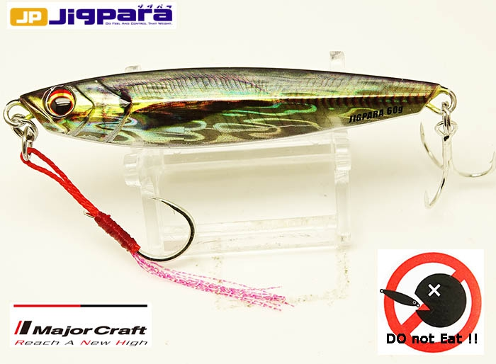 MajorCraft JIGPARA 20g #83 Real Colorimage