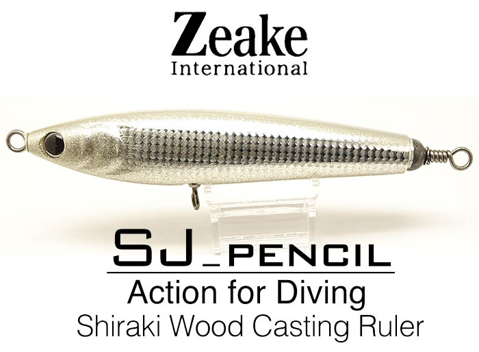 Zeake INTERNATIONAL SJ-PENCIL SJP160 / 001 Silver Powder Holo Silverimage