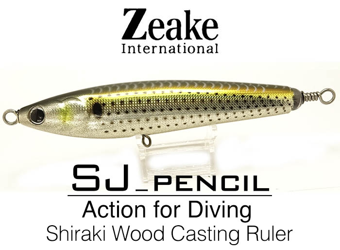 Zeake INTERNATIONAL SJ-PENCIL SJP190 / 005 Silver Powder Holo Konoshiroimage