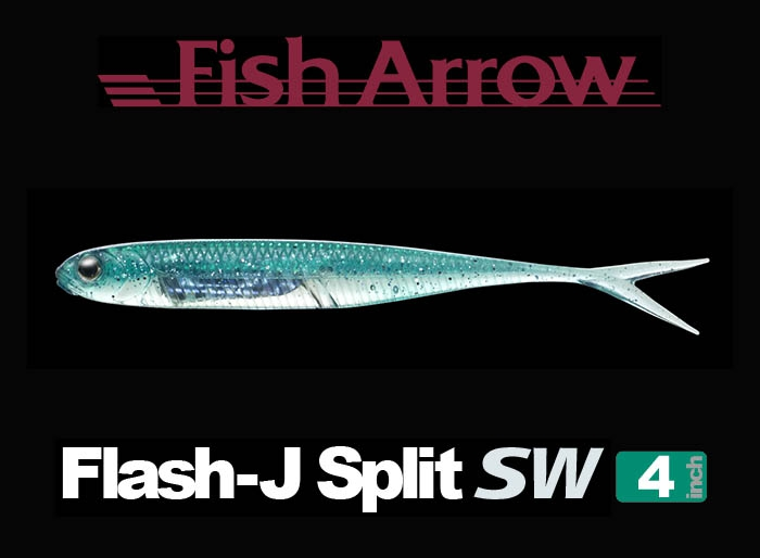 Garage sale Flash-J Split 4inch SW #131 Kibinago Silverimage