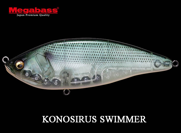 MEGABASS KONOSIRUS SWIMMER GP CITRUS Gizzard Shadimage