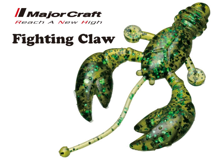 MajorCraft Fighting Claw 1.6inch #111 Shore Crabimage