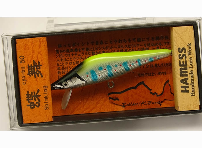 HAMESS Cho-bu 50 Hand Made Lure Chart Red Spotted Trout(C-Amago)image