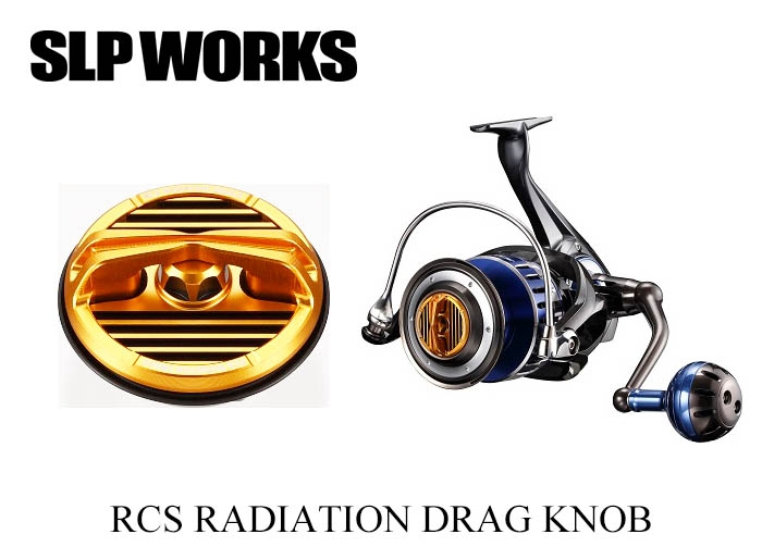 SLP WORKS RADIATION DRAG KNOB II GOLDimage