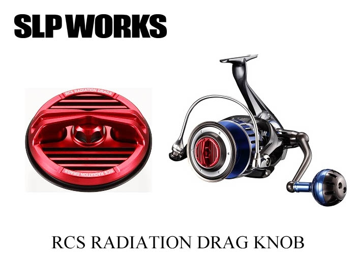 SLP WORKS RADIATION DRAG KNOB II REDimage