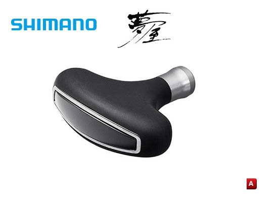 SHIMANO YUMEYA 18 HANDLE KNOB T-Simage