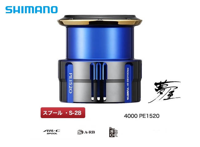 YUMEYA CUSTOM SPOOL 4000 PE1520 SPOOL Colt Sniper Color