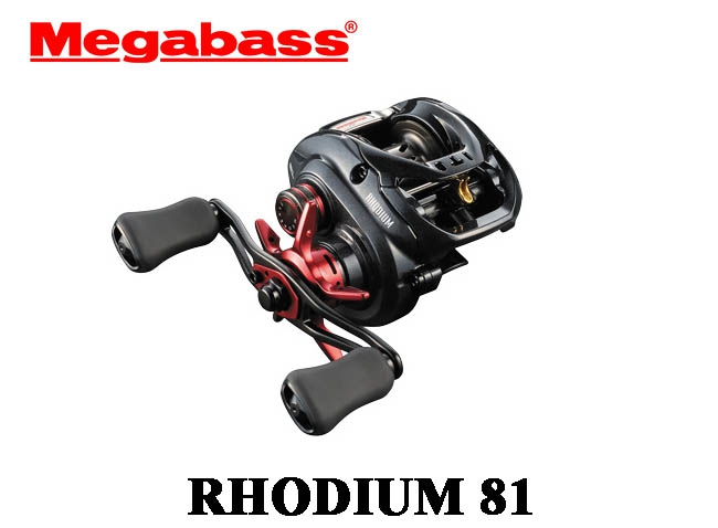 MEGABASS RHODIUM 81 RIGHT (FREE SHIPPING)image