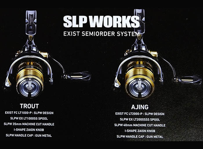 19 SLP WORKS EXIST FC LT1000-H Gear Ratio: 5.8 (FREE SHIPPING)image