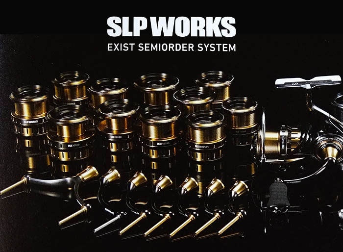 2: SLP WORKS HANDLE 40mmimage