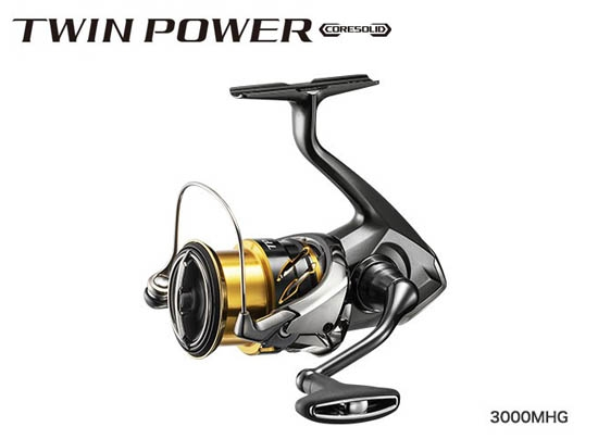 20 TWINPOWER 3000MHG (Free shipping)image