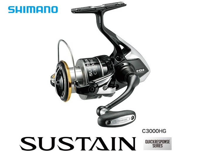 17 SUSTAIN C5000XG FREE SHIPPINGimage