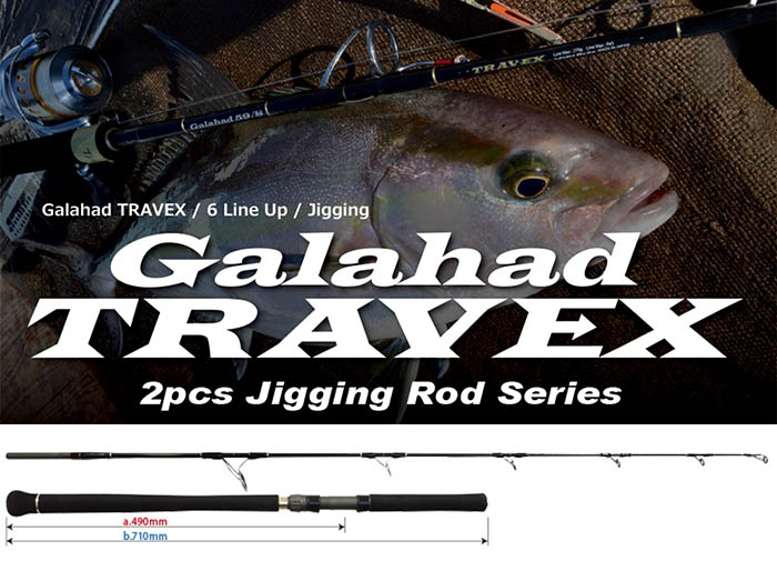 YAMAGA BLANKS Galahad 59/6 TRAVEX Spinning Modelimage