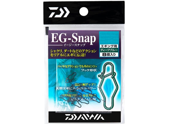 DAIWA EG Snap S / Deep Blue (Normal pack : 8 pcs) / For EGINGimage