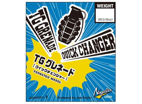 TG GRENADE QUICK CHANGER 2.5gimage