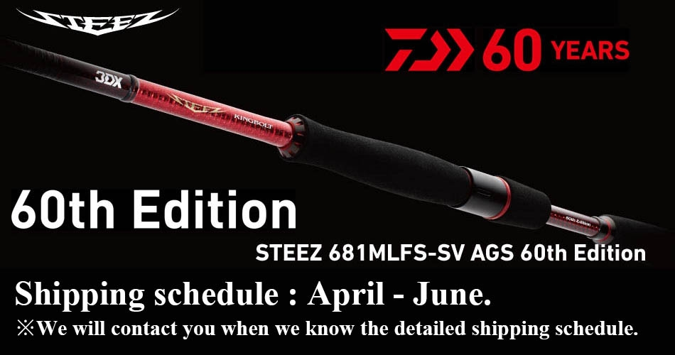 DAIWA STEEZ 681MLFS-SV AGS 60th Edition(reservation)_Image1